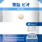 口内炎、舌が痛い、味覚異常には亜鉛|香川県の吉本歯科医院
