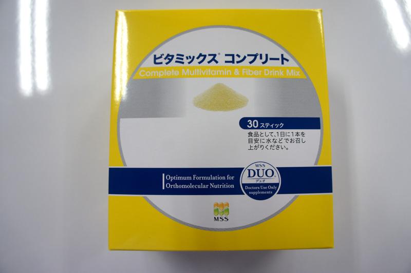 ビタミックスコンプリート|香川県でオーソモレキュラー栄養療法サプリメント|口腔内から栄養状態を診る歯科|吉本歯科医院