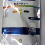 ビューティー|香川県でオーソモレキュラー栄養療法サプリメント|口腔内から栄養状態を診る歯科|吉本歯科医院