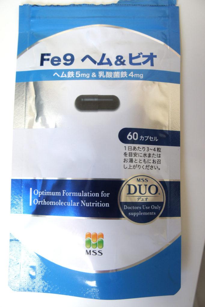 ヘム鉄 ヘム&ビオ|香川県でオーソモレキュラー栄養療法サプリメント|口腔内から栄養状態を診る歯科|吉本歯科医院