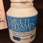 栄養の底上げならマルチビタミン