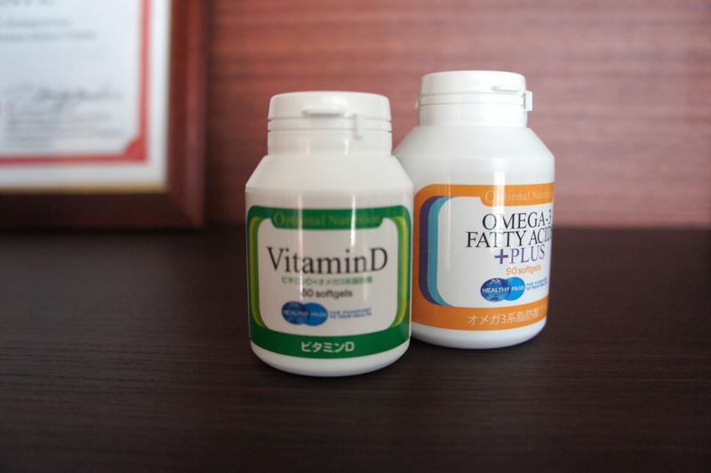 ビタミンD オメガ3 香川県でオーソモレキュラー栄養療法サプリメント 口腔内から栄養状態を診る歯科 吉本歯科医院